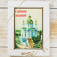 "Шоколадная открытка ""З найкращими побажаннями"" классическое сырье. Размер: 187х142х10мм, вес 170г, фото 1"
