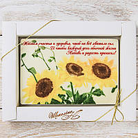 """Шоколадная открытка """"Желаю счастья..."""" классическое сырье. Размер: 187х142х10мм, вес 170г, фото 1"""
