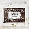 """Шоколадная открытка """" Найкращому вчителю """" черное классическое сырье. Размер: 140х95х10мм, вес 170г"""