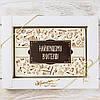 """Шоколадная открытка """" Найкращому вчителю """" классическое сырье. Размер: 140х95х10мм, вес 170г"""