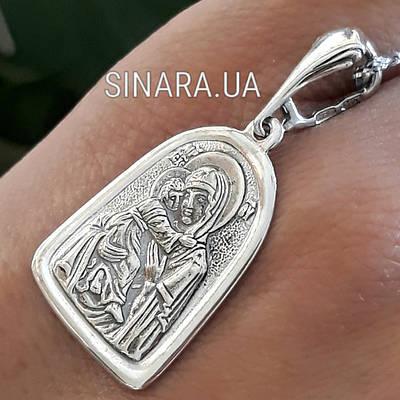 Серебряная ладанка иконка Владимирская Богородица - Кулон Владимирская Божья Матерь