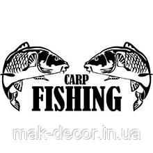 Виниловая наклейка - carp fishing