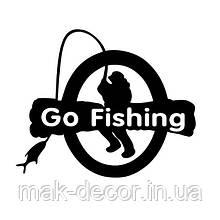 Виниловая наклейка - знак go fishing
