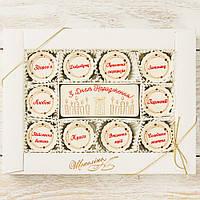 """Набор конфет """"З днем народження"""" белое классическое сырье. Размер: 187х142х10мм, вес 167г"""