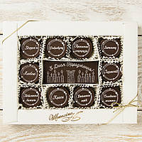 """Набор конфет """"З днем народження"""" черное классическое сырье. Размер: 187х142х10мм, вес 167г"""