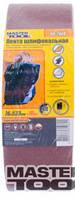 MasterTool  Шкурка наждачная зерно  36 200 мм*10 м, Арт.: 08-2803