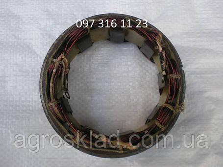 Обмотка генератора МТЗ, ЮМЗ, Т-40 , фото 2