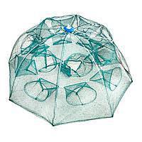 Рачница раколовка зонтик сеть автомат для ловли раков типа зонт 95*95см 16 секций TY-026