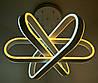 Люстра потолочная LED YR-A6224/3-wh