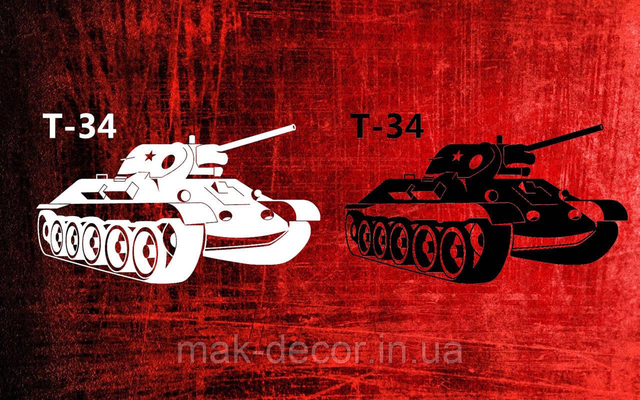 Вінілова наклейка - танк Т-34