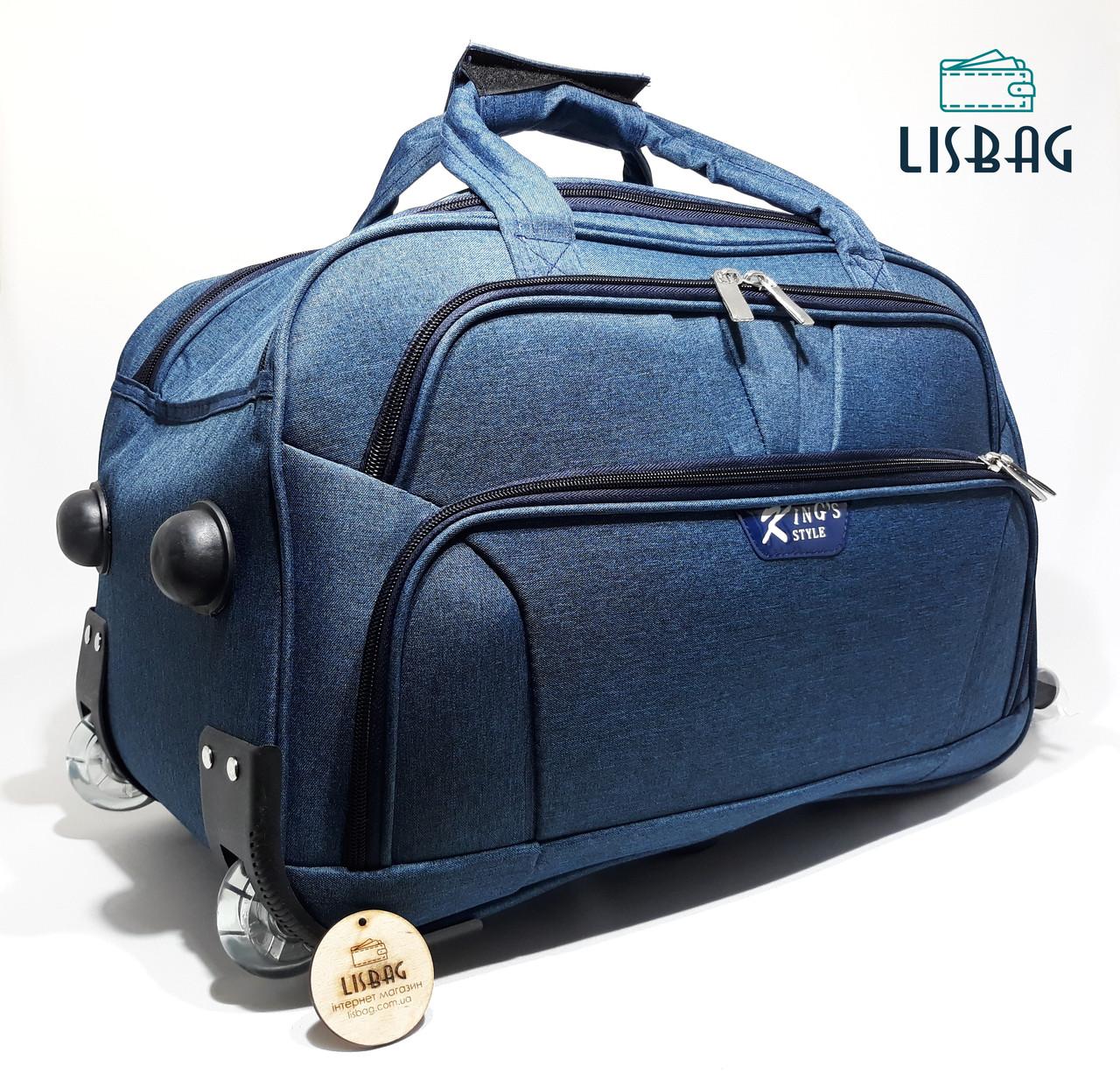 efc145026917 Маленькая сумка на колесах L (46 л) Синяя (52*26*33) Чемодан ...