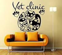 Виниловая наклейка- Ветеринарная клиника