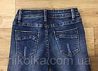 Джинсовые брюки для девочек оптом,Lemon tree, 8-16 лет., Арт. 940, фото 3