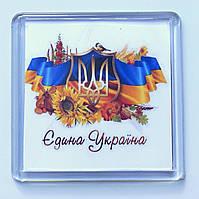 """Магнит  """"Єдина Україна"""", купить магниты оптом, купити магніт з символікою., фото 1"""