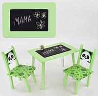 Детский столик с двумя стульчиками С 025 Панда