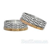 """(Пара) Серебряные обручальные кольца с золотыми пластинами """"Чешуйки полуночного дракона"""""""""""