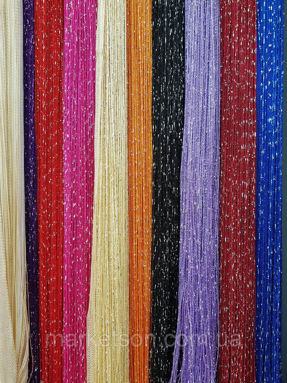 Шторы нити кисея радуга, дождь, лапша с люрексом.Каждый цвет отдельная штора