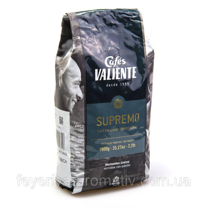 Кофе в зернах Cafes Valiente Supremo, 1кг (Испания)