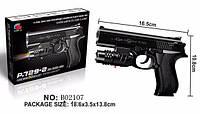 Пистолет, на батарейках, лазерный прицел, пульки, 792-2