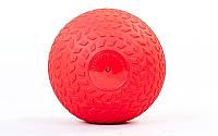 Мяч медицинский (слэмбол) SLAM BALL RI-7729-2 2кг