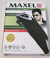 Машинки для стрижки Maxel