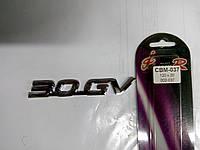 Эмблема объем двигателя 3.0 GV  120х20 мм