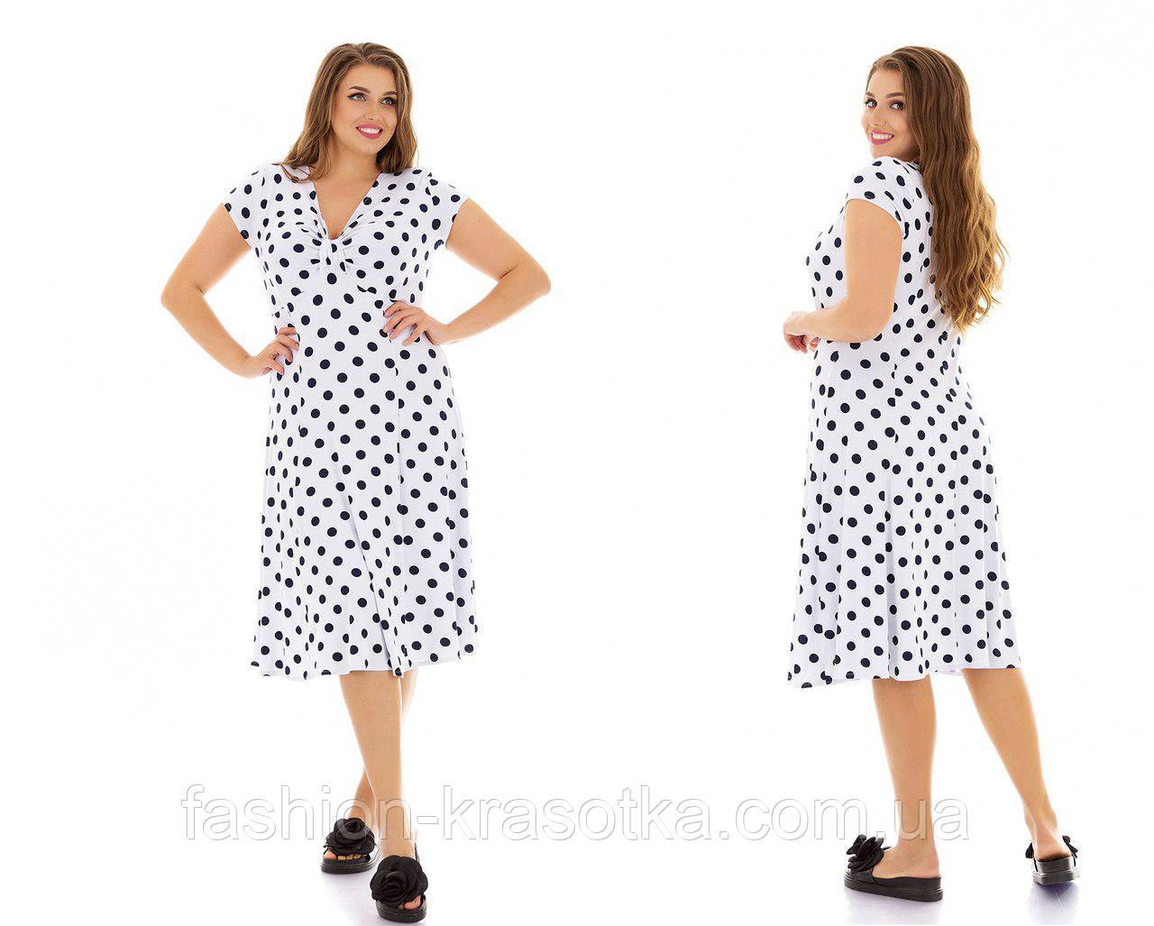 Легкое летнее платье от производителя