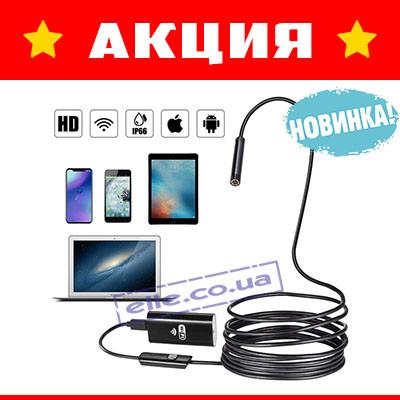 WiFi USB эндоскоп бороскоп камера 720p 2mp HD для iPhone Android Windows (1м, гибкий)