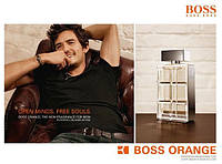Boss Orange ,100 мл копия