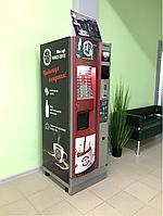 Торговый кофеаппарат Saeco Qvarzo 500