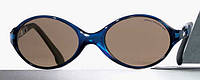 Солнцезащитные очки  JULBO STAR (Артикул: j116 2 26)