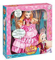 Интерактивная кукла Принцесса Роуз Королевская Академия Regal Academy