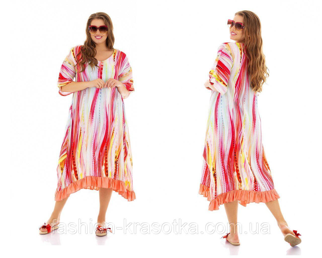 Легкое летнее штапельное платье больших размеров