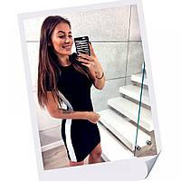 Черное платье с белой полоской Molly (Код 152)