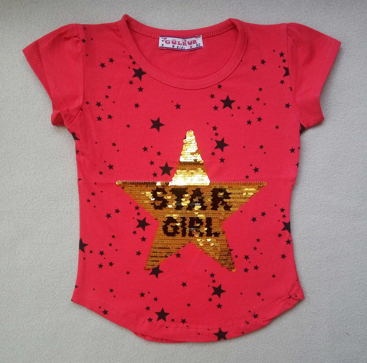Детская футболка с пайетками для девочек 2-5 лет