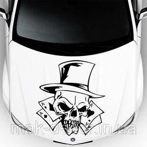 Виниловая наклейка на авто - Карты-череп  65х60 см