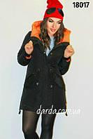 Женская зимняя куртка парка со съёмной подстежкой Mishele 18017