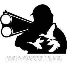 Виниловая наклейка - Охотник и птицы (цена за размер 11х15 см)
