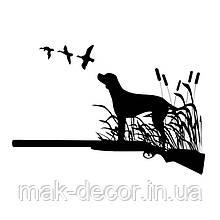 Виниловая наклейка - пес ружье  птицы