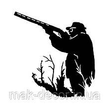 Виниловая наклейка - охотник охота