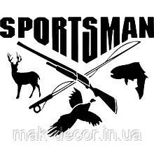 Виниловая наклейка - sportsman