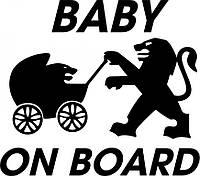 Вінілова наклейка-baby on board (пежо)