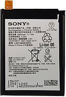 Аккумулятор Sony Xperia Z5 (2900mAh) LIS1593ERPC (батарея, АКБ)