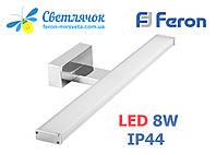 Настенный светодиодный светильник 8W для ванной Feron al5080