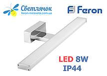 Настенный светодиодный светильник 8W для ванной Feron al508040см, фото 2
