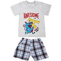 """Детский костюм для мальчика """"Супер бой"""""""