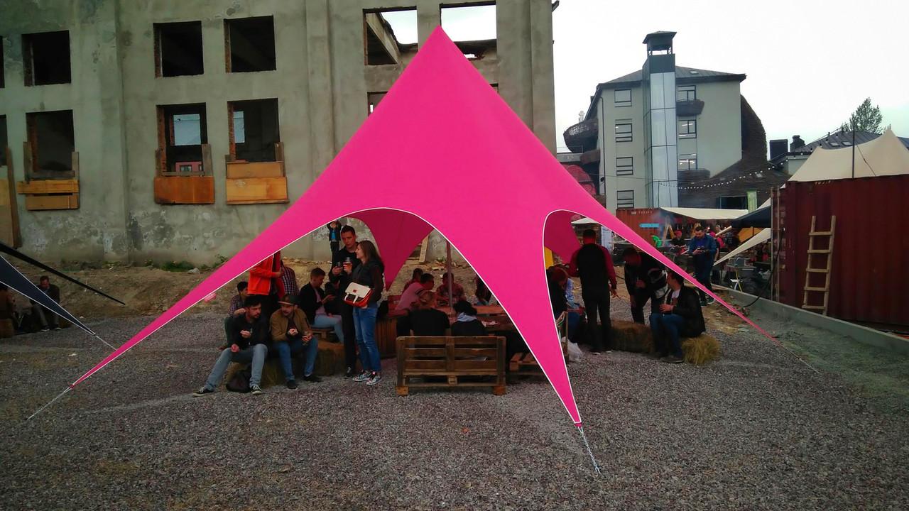 Тент палатка Звезда розовая 10 метровая, доставка бесплатная.