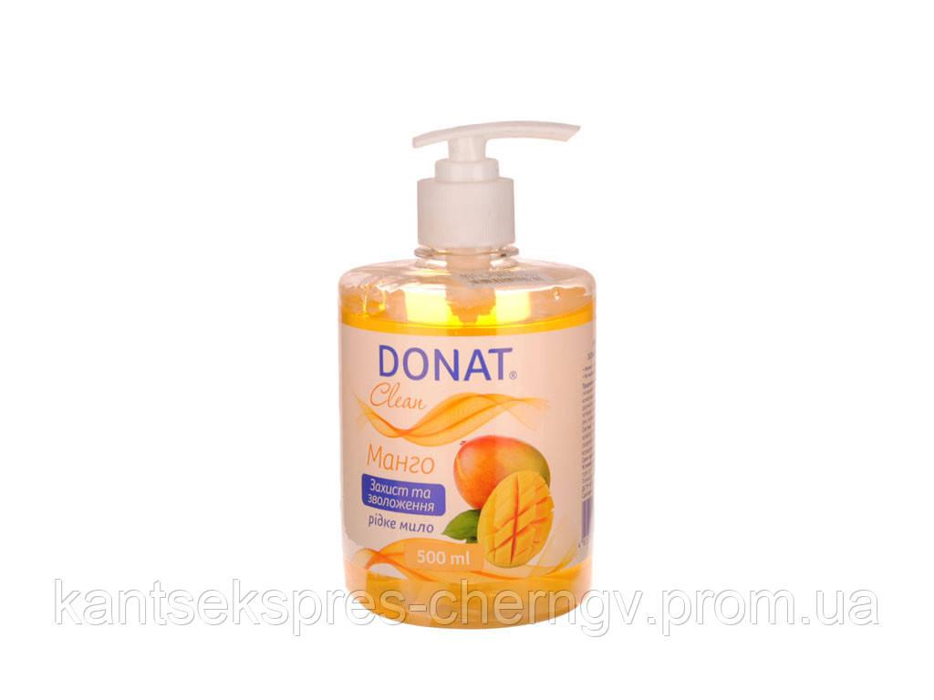 Жидкое мыло Donat Clean Манго с диспенсором 500 мл