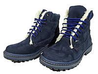 Ботинки женские на меху синие на шнуровке (02)