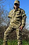 Костюм камуфляжный тактический ВСУ светлый пиксель 75/25, фото 2
